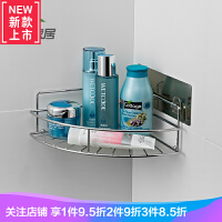 浴室转角扇形置物架多功能墙上收纳架厨房卫生间厕所角落架 图片色
