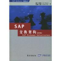 封面有磨痕-SD-SPA交换架构(影印版) 9787506022248 斯顿普 东方出版社 知礼图书专营店