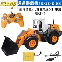 【六一儿童节特惠】 挖掘机玩具男孩遥控车 工程车可充电动模型挖机超大号宝宝挖土