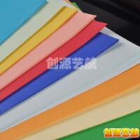 A3/8开彩纸 彩色打印纸 手工纸 美工纸 美术课用纸 80G 100张