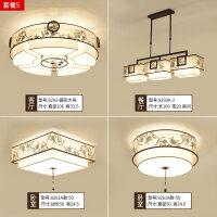 客厅灯2019年新款中式风格新中式吸顶灯客厅灯简约现代餐厅卧室灯长方形禅意中国风灯具套餐
