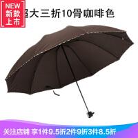 10骨天堂伞型折叠超大三折晴雨伞男士商务伞遮阳伞彩虹