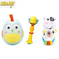 【六一儿童节特惠】 婴儿玩具不倒翁大号3-6-12个月9儿童早教益智音乐女孩男宝宝0-1岁 +黄色BB棒+小奶牛发光电