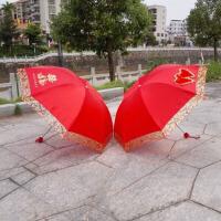 家居家用大红色蕾丝新娘伞女士结婚大红伞婚庆婚礼长柄红雨伞折叠出嫁伞简约时尚生活日用伞具
