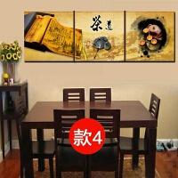 中式装饰画茶道茶室挂画茶庄茶楼茶馆墙画无框画茶文化品道醇壁画