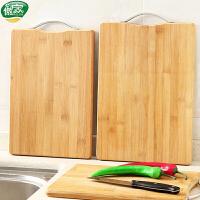 傲家 厨房菜板长方形竹子砧板切菜板大号加厚实木刀板案板