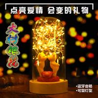 火树银花 创意个性蓝牙音箱小夜灯LED可塑灯串床头灯USB充电款喂奶灯七夕情人节送女友生日礼物 小熊款