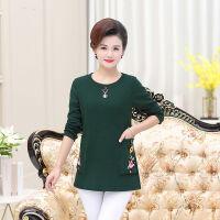 中年妈妈秋装长袖T恤女短款绣花上衣中老年女装秋冬装加绒打底衫 墨绿色 单款 XL 建议85-105斤
