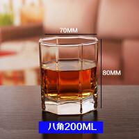 家用玻璃洋酒杯玻璃杯啤酒杯烈酒杯水杯威士忌酒杯