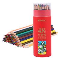 M&G晨光 AWP36812 (48色)水溶性木质彩色铅笔 (1筒)当当自营