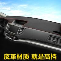 皮革仪表盘遮光避光垫汽车中控台隔热垫新迈腾名图朗逸K3速腾