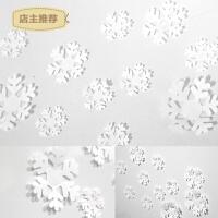 3D立体墙贴纸贴画圣诞节雪花客厅卧室镜面贴花创意墙面墙壁装饰品SN0977 大