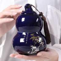 密封茶叶罐陶瓷便携家用储物哥窑茶具存茶罐茶叶包装茶仓瓷葫芦罐