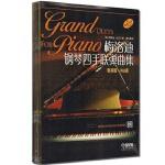 梅洛迪钢琴四手联弹曲集(套装版)共6册