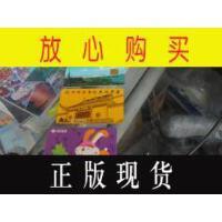 【二手旧书9成新】【正版现货】中国联通2001移普5(3-3)充值卡一张:面值50元(已用过)
