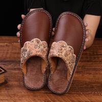 棉拖鞋秋冬季保暖家居家卧室内木地板情侣皮拖鞋男女防水防滑厚底