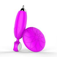 情趣用品 女用 高潮另类玩具缩阴球自慰器遥控跳蛋sm器具静音防水性用品