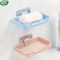 傲家 吸壁式香皂盒肥皂盒创意镂空卫生间沥水皂托洗衣皂盒香皂架肥皂架卫浴用品