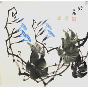 斗方花鸟画《兴》何万福 R4775 中国美术艺术家协会理事 书画研究院艺委会委员