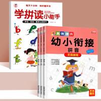 全10册最强大脑潜能开发训练书籍 潜能开发智力游戏认知逻辑思维 儿童书籍图书正版幼儿3-4-5-6岁幼儿园启蒙益智宝宝