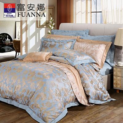 富安娜家纺 床上用品四件套欧式提花床品套件床单被套 高档单双人套件 素雅轻奢 格调生话