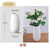 家用欧式白色陶瓷小花瓶文艺现代简约客厅家居供佛装饰品插花干花摆件SN7229 大号 单花瓶不含花