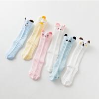 婴儿袜子夏季薄款宝宝女童长筒袜0-1岁男童过膝儿童春秋长袜
