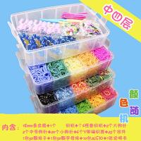 儿童彩色手工橡皮筋编手链 编织彩虹橡皮筋diy手工编织机手工制作儿童玩具彩色皮筋手链
