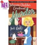 【中商海外直订】Jalape?o Cheddar Cornbread Murder
