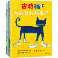 小读客・3-6岁好性格养成书:皮特猫第一辑(套装共6册)(乐观、自信、勇敢……皮特猫在美国家喻户晓,几乎每个孩子都在读