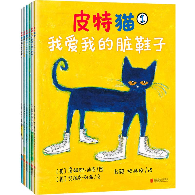 """小读客·3-6岁好性格养成书:皮特猫(第一辑)(套装共6册)""""皮特猫哭了吗?不,他才不哭哪。""""宝宝的好性格养成书!荣获苏斯博士银奖等18项童书大奖《纽约时报》畅销书。《皮特猫》在美国家喻户晓、几乎每个孩子都在读,好性格养成就看这一套!读客出品"""