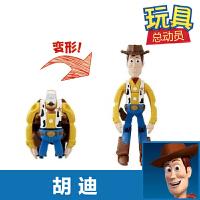 [当当自营]BANDAI 万代 迪士尼捣蛋总动员 玩具总动员 胡迪 E84336