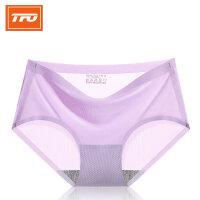 【下单即享7折优惠】TFO (2条装)冰丝透气 女士中腰提臀无痕冰感速干内裤
