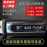 12V24V蓝牙车载MP3播放器汽车插卡U盘收音主机用品代替CD大众通用