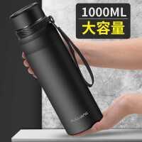富光大容量保温杯男女便携水杯茶杯子1000ml户外1L不锈钢壶800ml