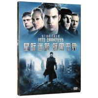 电影 星际迷航 暗黑无界 DVD9 DTS音效