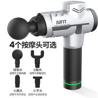 JUFIT居康筋膜枪JFF257C按摩枪按摩抢肌肉放松神器电动高频震动冲击健身捶 配四个按摩头