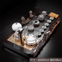 整板黑檀木荷花鱼手工雕刻茶盘陶瓷紫砂功夫茶具套装玻璃家用电器 20件