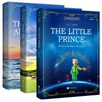 英文版原版小说全套3册 小王子/老人与海/动物庄园英文版 初中高中大学英语读物文学书籍