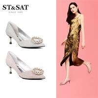 【2双3折】St&Sat/星期六春秋扣饰婚鞋中跟细跟女鞋单鞋SS93111257