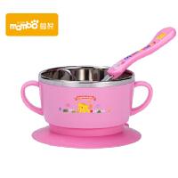 蔓葆防烫防摔宝宝保温吸盘碗套餐儿童不锈钢餐具两件套水杯勺子