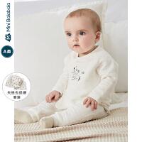 【1件6折】迷你巴拉巴拉儿童套装男女宝宝和尚服两件套2019秋冬新款婴儿衣服