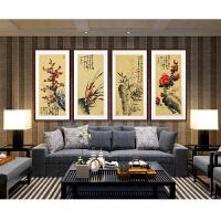 梅兰竹菊四条屏中式客厅装饰画国画壁画书房玄关餐厅挂画茶室墙画3471