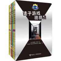 杜莱百变创意玩具书(第四辑,套装6册)