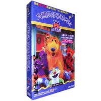 正版动画碟大熊贝尔蓝色的家大熊贝儿蓝色的家26集26VCD