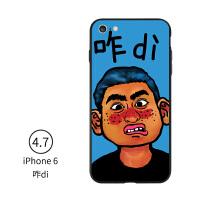 苹果6s手机壳全包情侣款iphone6女款7plus潮牌6sp韩国7个性创意6p