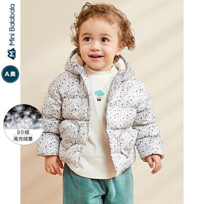 迷你巴拉巴拉婴儿羽绒服女宝宝上衣厚2019冬季新款连帽羽绒外套