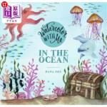 【中商海外直订】Watercolor with Me: In the Ocean