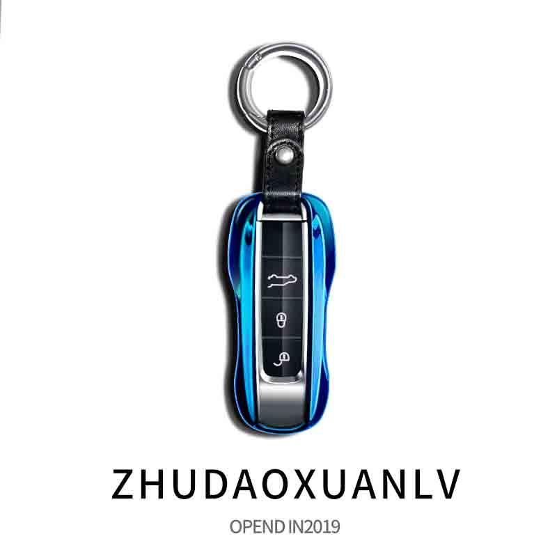 适用于保时捷汽车钥匙包男718卡宴车钥匙套macan新帕拉内饰壳扣女