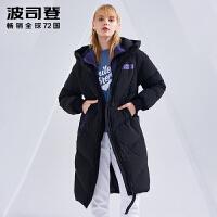 波司登中长款女士羽绒服2018冬新品时尚连帽防风外套
